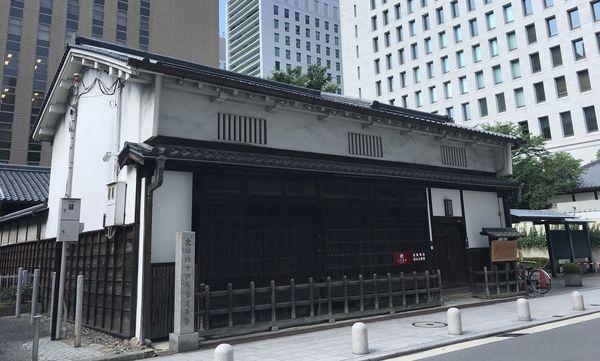 緒方洪庵が江戸後期に大坂・船場に開いた私塾「適塾」(筆者撮影)