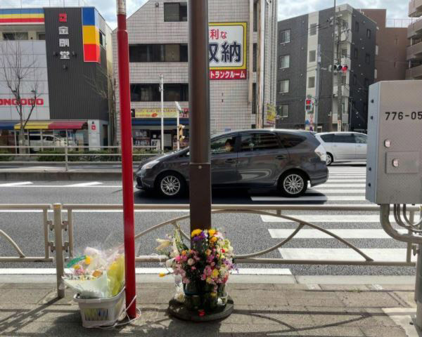 事故現場には今も、耀子さんを偲ぶ人たちによってたくさんの花が供えられている(筆者撮影)