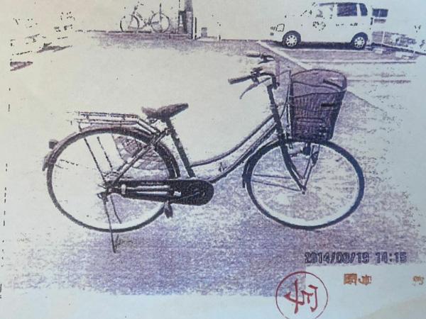 <写真A> 東京海上日動が「被害車」として扱い、裁判にも証拠提出された無関係の自転車の写真(合田さん提供)