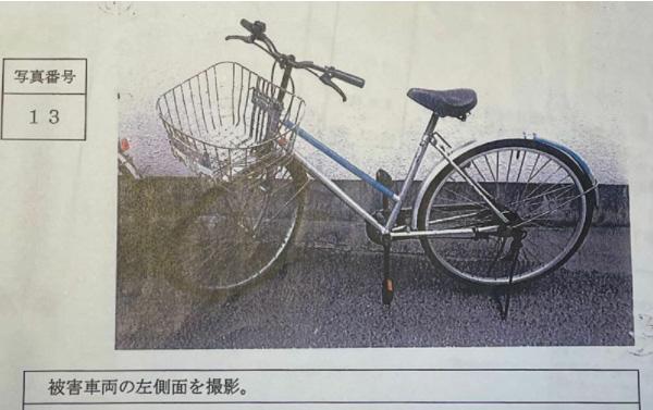 <写真B> 警察が撮影していた実際の被害者の自転車(合田さん提供)