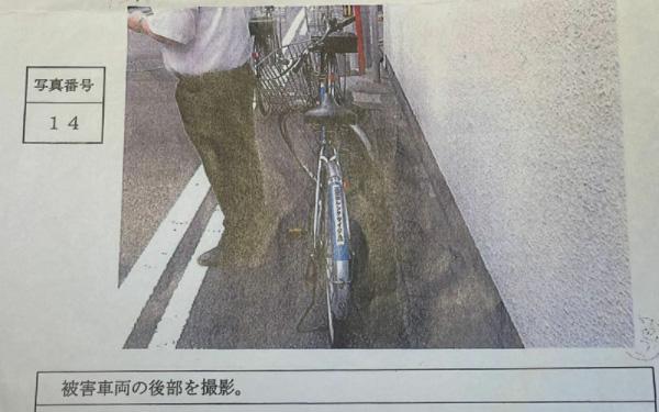 検察庁で謄写した実際の事故車。前輪が変形している(合田さん提供)