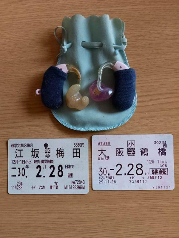 安優香さんが事故のときも装着していた補聴器と、最後の定期券(井出さん提供)