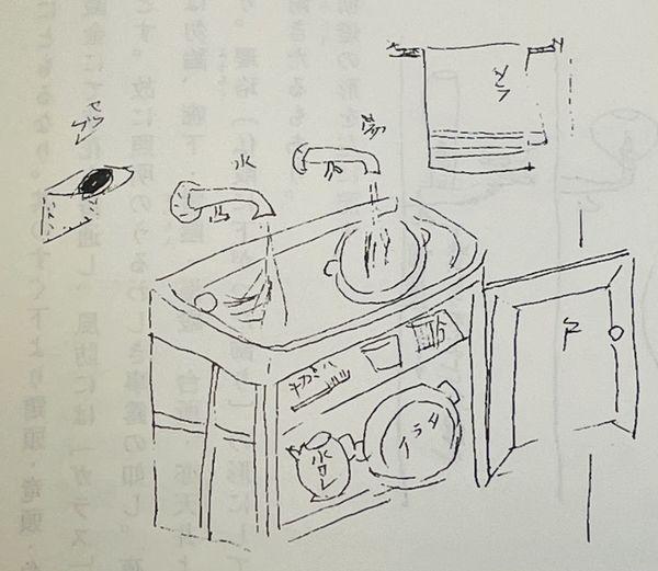 加藤素毛が写生した、ウィラードホテルの洗面台。ここにも2つの水栓が描かれている(『加藤素毛世界一周の記録』より)