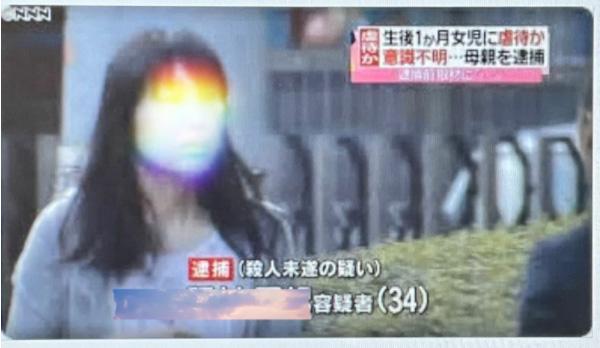 京子さんが殺人未遂の疑いで逮捕された当日のニュース映像。実名、動画入り(放送時はモザイクなし)で報道された(家族提供)