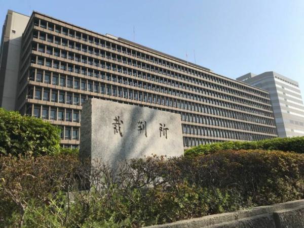 一審では有罪、高裁では無罪。まったく異なる判決が下された、大阪の裁判所(筆者撮影)