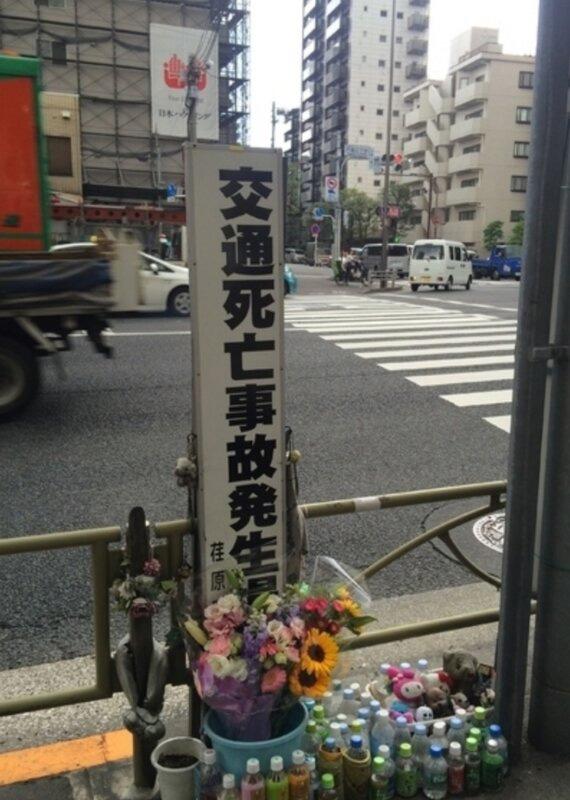 佐藤さんの長女・菜緒さん(当時6歳)が青信号の横断歩道を横断中、左折ダンプに轢かれた東京・品川の事故現場(筆者撮影)