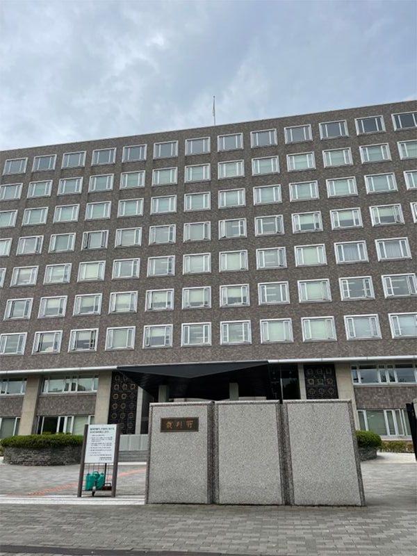 札幌地方裁判所(筆者撮影)